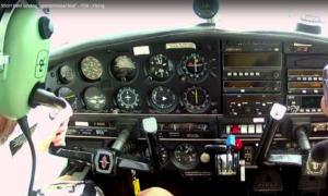 airmanship-short-field-landing-unintentional-test-pov-flying
